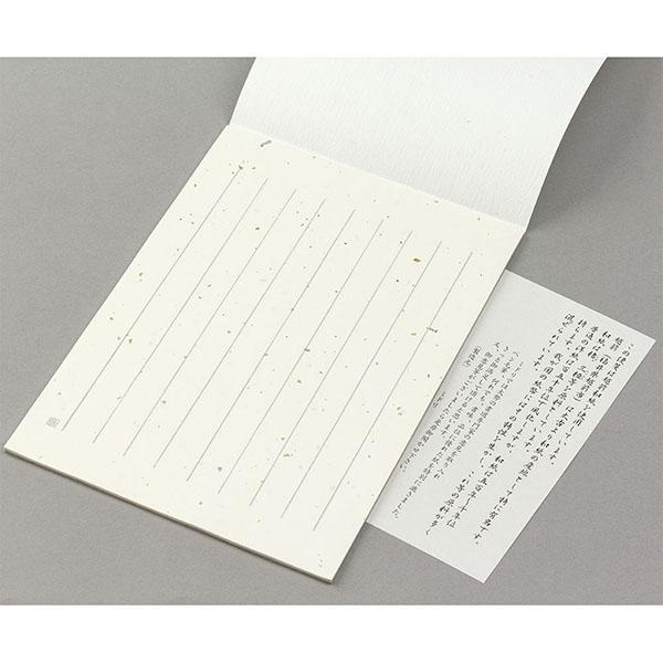 便箋|便箋 墨痕淋漓 (20042001)|ミドリオンラインストア