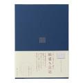 【送料無料】日記 縦書き 1日1ページ(12859006)