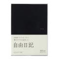 日記 自由 黒(12866006)