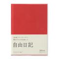 日記 自由 赤(12867006)