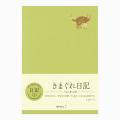 日記 きまぐれA(12871006)