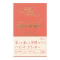 日記 ハビットトラッカー ピンク(12873006)