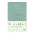 日記 ハビットトラッカー 青緑(12874006)
