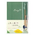 日記 刺繍しおり付 トリ柄(12888006)