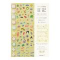 日記 シール付 黄色(12891006)