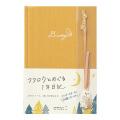 日記 刺繍しおり付 フクロウ柄(12894006)
