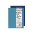 トラベラーズノート パスポートサイズ リフィル 2017 週間(14378006)