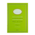 ノート<A5> カラー 黄緑