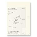MDノート ジャーナル<A5> 1日1ページ 無罫(15263006)