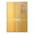 片面透明袋<M> メタリック 表リボン柄 金(18806006)
