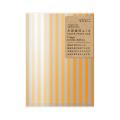 片面透明袋<S> メタリック ストライプ柄(18839006)