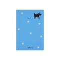 【2021年版】ポケットダイアリー<ミニ> 黒いイヌ柄(22006006)★ダイアリー今なら送料無料★