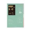 取扱終了★【2021年版】ダブルスケジュール マネー<B6> 青緑(22051006)