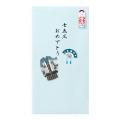 PC 金封141 七五三 男の子柄 (25141006)