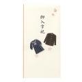 PC 金封148 御入学祝 学生服柄 (25148006)