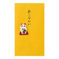 PC ぽち袋179 おこづかい 招き猫柄 (25179006)