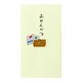 PC ぽち袋180 おせんべつ トランク柄 (25180006)