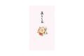 PC ぽち袋219 おとし玉 桜飾柄
