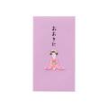 PC ぽち袋 おおきに 舞妓柄(25376006)