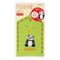 ぽち袋 しあわせ パンダ柄(25442006)