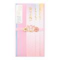 金封 お祝 子供 刺繍水引 うさぎ柄(25466006)
