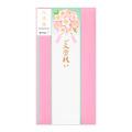 金封 入学祝 紋 桜柄(25477006)