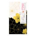 ぽち袋セット シルク 桜柄 黒(25480006)