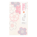ぽち袋セット シルク 桜柄 ピンク(25481006)