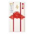 金封 結婚祝 折形 細折 赤(25493006)