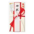 金封 お祝 折形 三角 赤(25495006)