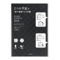 取扱終了★【2019年版】ダブルスケジュール<B6> 黒(27709006)