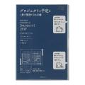 【2019年版】ダブルスケジュール 進行<A5> 紺(27718006)★送料無料★