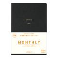 【2019年版】ミニマルダイアリー<B6> 月間 黒(27746006)★送料無料★