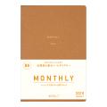 【2019年版】ミニマルダイアリー<B6> 月間 茶(27748006)★送料無料★