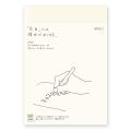 【2020年版】MDノート ダイアリー<A5>(27838006)