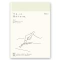 【2020年版】MDノート ダイアリー<A5>1日1ページ(27842006)