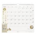 【2020年版】壁掛カレンダー<L> イラスト ネコ柄(30189006)