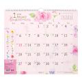 【2020年版】壁掛カレンダー<L> カントリータイム 花柄(30191006)