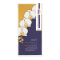 【2020年版】壁掛カレンダー 越前和紙<S> 花柄(30196006)