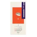 【2020年版】壁掛カレンダー 越前和紙<S> 動物柄(30197006)