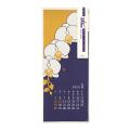 【2020年版】壁掛カレンダー 越前和紙<L> 花柄(30198006)