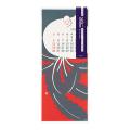 【2020年版】壁掛カレンダー 越前和紙<L> 風物柄(30199006)