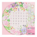 【2018年版】壁掛カレンダー 丸形 カントリータイム リース柄(30878006)