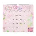 【2018年版】壁掛カレンダー<L> カントリータイム 花柄(30880006)