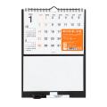【2018年版】ホワイトボードカレンダー<S>(30882006)