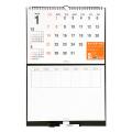 【2018年版】ホワイトボードカレンダー<M>(30883006)