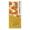 【2018年版】壁掛カレンダー 越前和紙<S> 花柄(30885006)