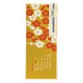 【2018年版】壁掛カレンダー 越前和紙<L> 花柄(30887006)