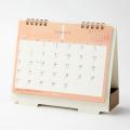 取扱終了★【2019年版】引き出し収納付カレンダー(30899006)