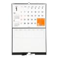 【2019年版】ホワイトボードカレンダー<M>(30909006)